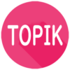 TOPIK Test Elementary (Level 3and 2) vocabulary / grammar and writing / composition study method